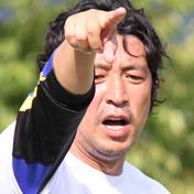 指導コーチ 遠藤彰弘