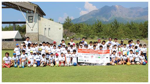 サッカーキャンプ桜島